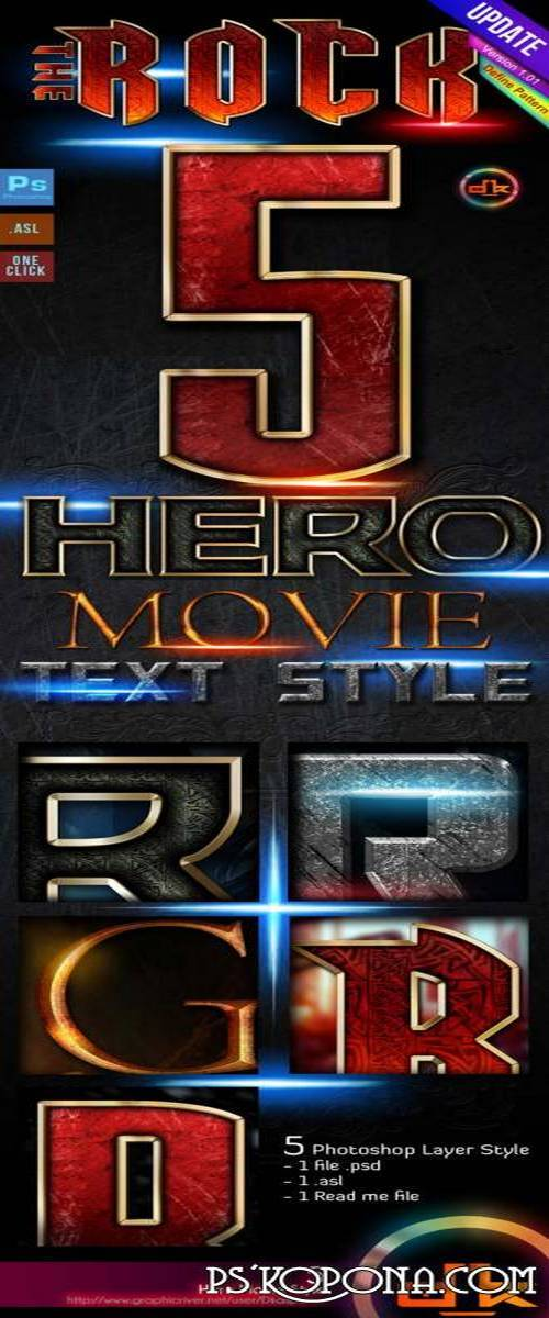 Hero Movie Photoshop Style