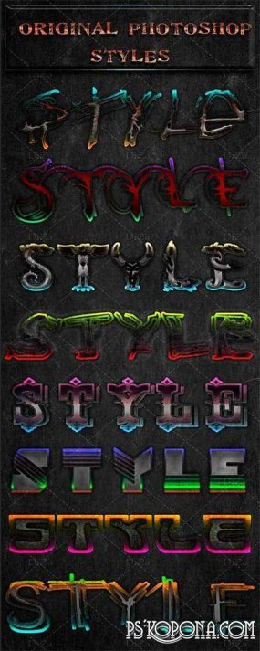Free Original styles for Photoshop (ASL) by DiZa
